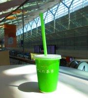 Zundasaryo, Haneda Airport Terminal 2 Tokyo Shokuhinkan Tokeidai Ichiban Mae
