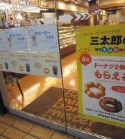 Mister Donut Higashibori