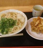 Self-Service Udon Yama Kamojima