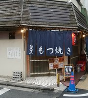 Aokaku Toritsukasei