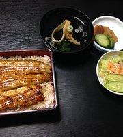 Komaya Unagi Restaurant