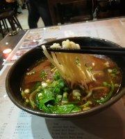 Manhan Beef Noodle Restaurant