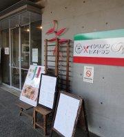 Italian Restaurant Fiore