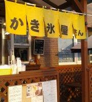 Kakigoriya-San