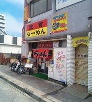 Gyoza Shop