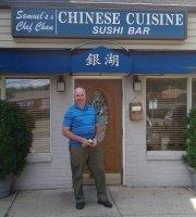 Samuel's & Chef Chan Chinese Restaurant