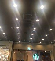 Starbucks Kunkuk Classic