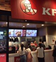 KFC (RenMin Road)