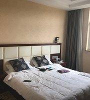 Changshui Airport Yuanhe Hotel