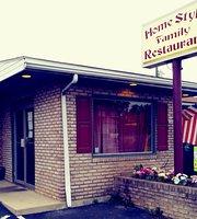 Home Style Family Restaurant
