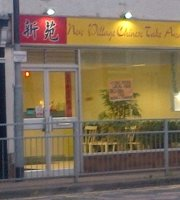 New Village Chinese Take Away