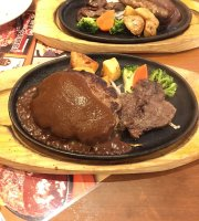 Steak No Don Sagamihara Hashimoto