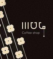 Mug Coffee Shop