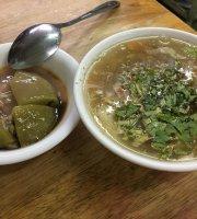 Ruisui Taiwanese Greentea Meatball (Bawan)