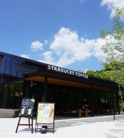 Starbucks Coffee Kyoto Uji Byodo-In Omotesando