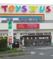 McDonald's Izumi Coop
