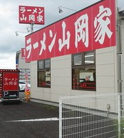 Ramen Yamaokaya Fukushima Yanome