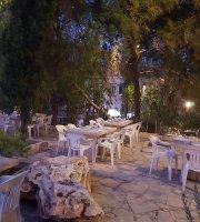 Kokkinou Restaurant