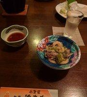 Shuntei Hamamachi