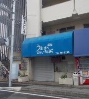 Umakaichiba
