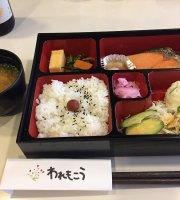 Cafe Restaurant Waremoko Meguro