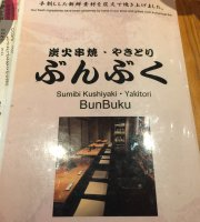 Bunbuku