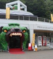 Yubaricity Nokyomeisancenter Restaurant