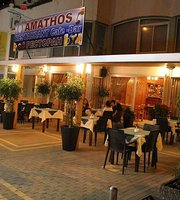 Amathos Restaurant & Bar