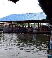 Ruen Pae Fishing Park
