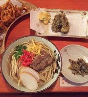 Ryukyu Dinning Koyama