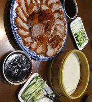 Chu Ji BeiJing Roast Duck (ShangHai Road)