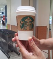 Starbucks Coffee Galleria Apita Chiryu