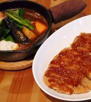Hakone Curry Cocoro