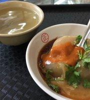 Zhang Hua Taiwanese Meatball (Bawan)