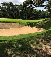 Koga Golf Club