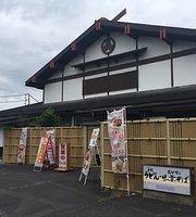 Tamaki Naoe Main Store