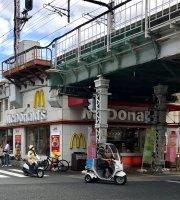 McDonald's Teradacho