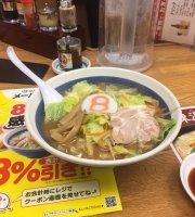 No. 8 Ramen Ekinishi Motomachi