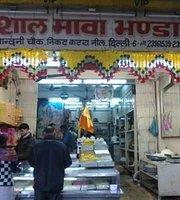 Vishal Mawa Bhandar