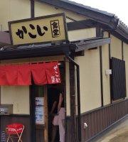 Kakoi Shokudo
