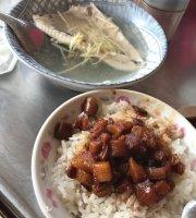Kai Yuan Rd Wu Ming Shi Mu Yu
