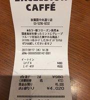 Excelsior Caffe Marunouchi Bldg