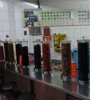 Mi Tao Xiang Cold Drink Shop