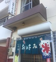 Ikedaokonomiyaki