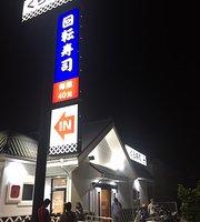 Kura Sushi - Taichung Zhongqing Road Shop