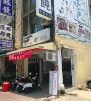 Grandma Kuo's Fen Yang Wonton Restaurant