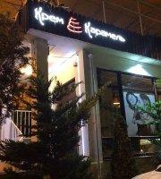 Krem-Karamel