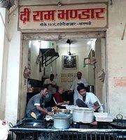 The Ram Bhandar