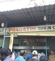 Sri Narsing Bhel Puri & Juice Centre