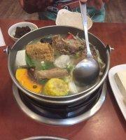 Ding Ding Da Ming Hot Pot Specialty